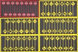 #8257 MODERN ROAD SIGN ASSORTMENT
